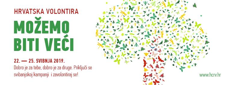 """Zavolontirajmo se zajedno u manifestaciji """"Hrvatska volontira 2019.""""!"""