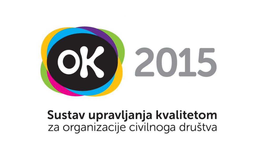 Poziv na radionicu o upravljanju kvalitetom u organizacijama civilnoga društva